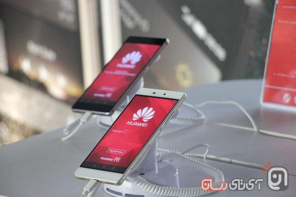 Huawei P8 Seminar2