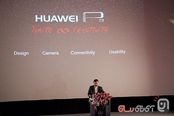 Huawei P8 Seminar7