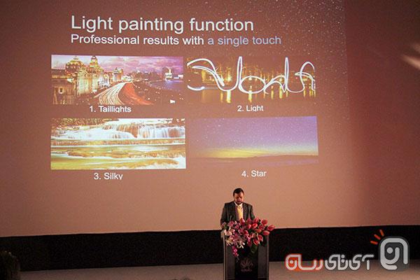 Huawei P8 Seminar9