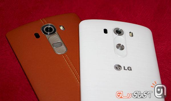 LG G4 18