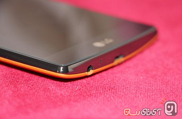 LG G4 5