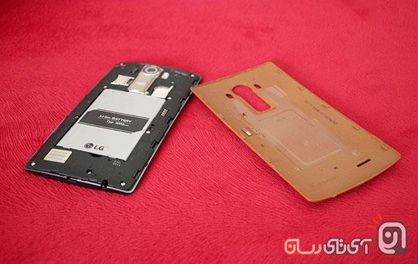 LG G4 9
