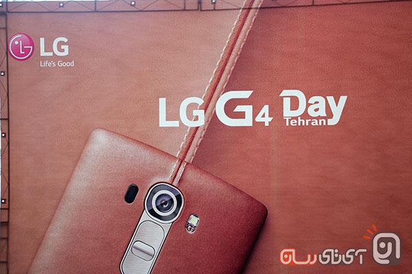 LG G4 Seminar1