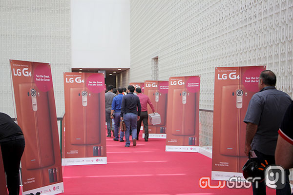 LG G4 Seminar6