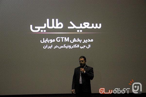 LG G4 Seminar8