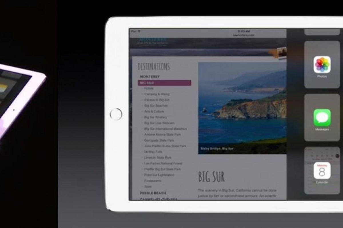 iOS 9 از قابلیت چند پنجرهای پشتیبانی میکند