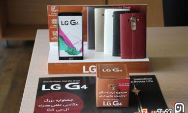 الجی به خریداران G4 در ایران یک پک ویژه هدیه میدهد
