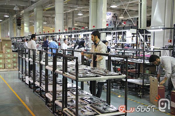matris factory 3