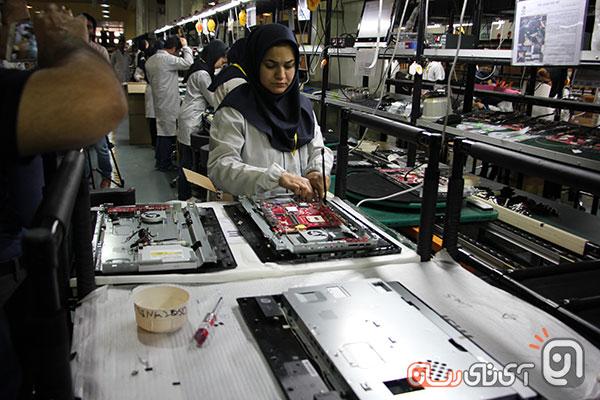 matris factory 5