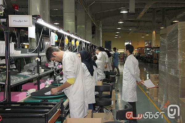 matris factory 7