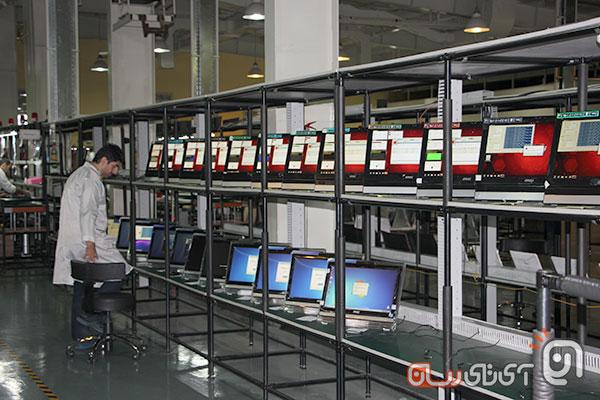 matris factory 8