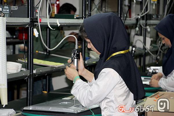 matris factory 9