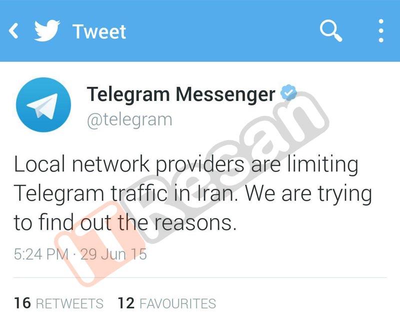 telegram-twitter