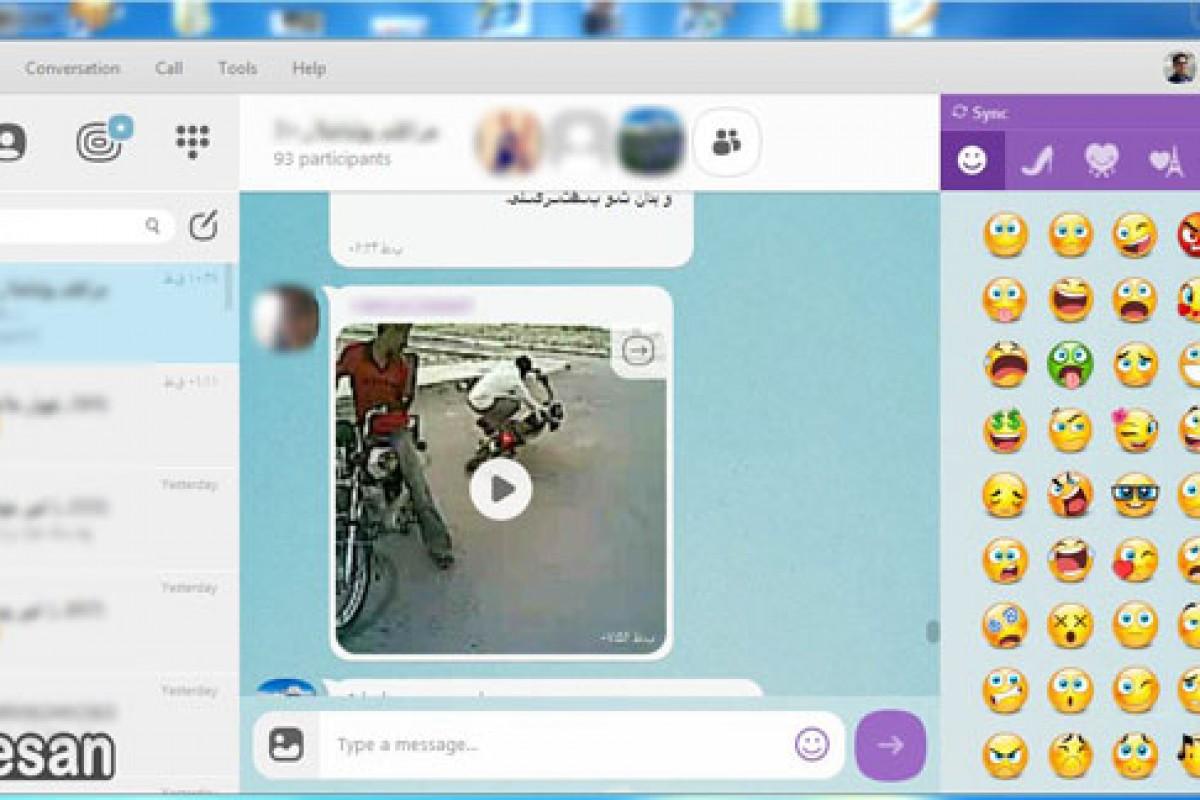 نحوه پاک سازی فایلهای دانلود شده در شبکههای اجتماعی موبایلی!