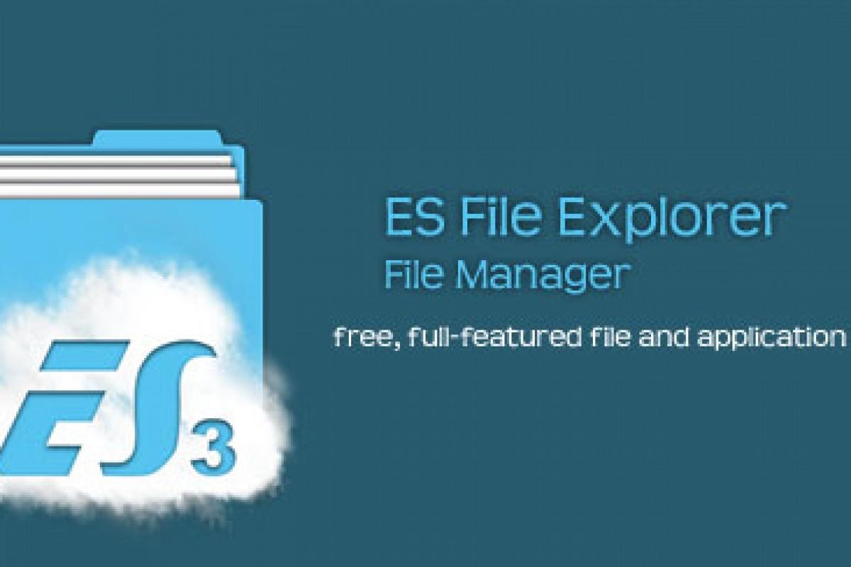 اپرسان: نگاهی به فایلمنیجر محبوب ES Explorer