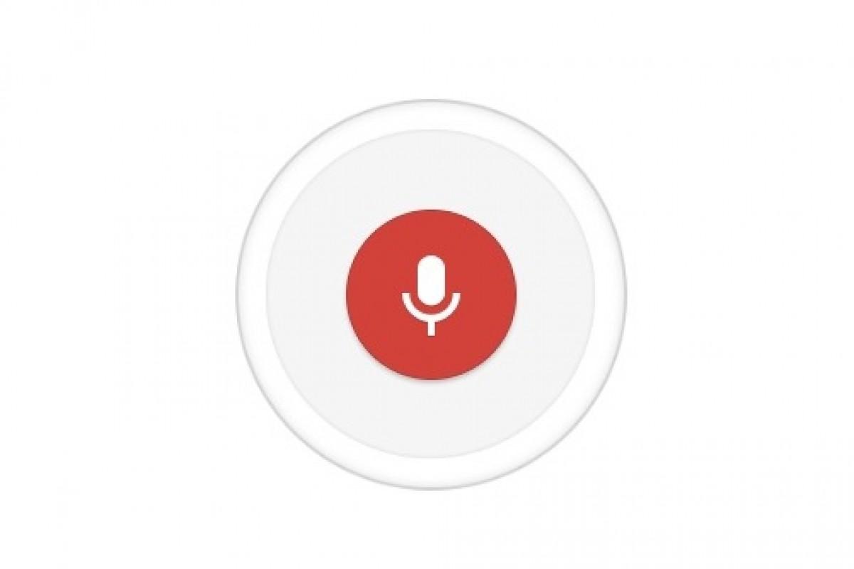 چگونه تاریخچه گوگل Voice را مدیریت کنیم؟