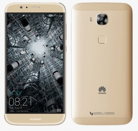 Huawei-Ascend-G8-official-Gold-Color