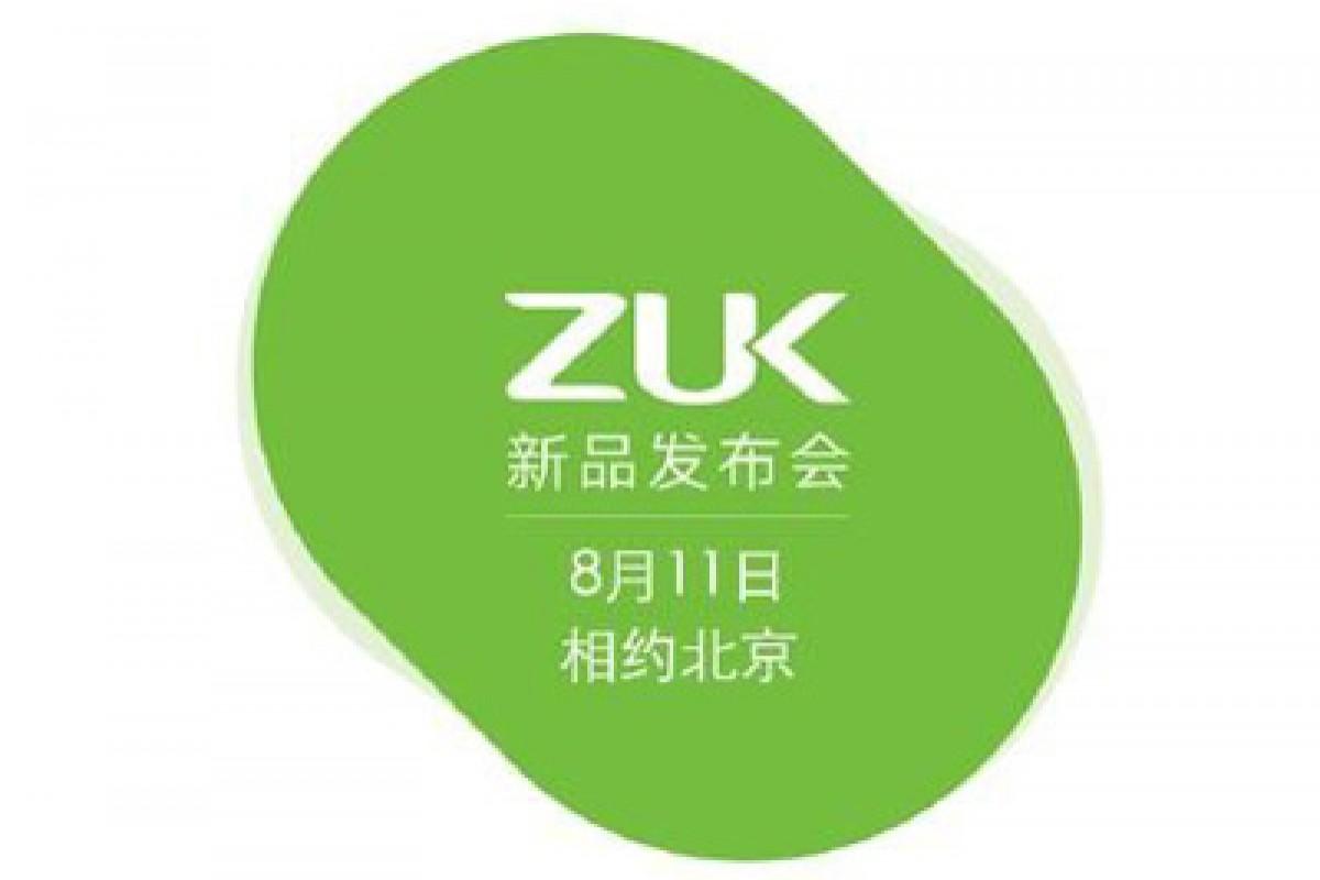 اسمارت فونی قدرتمند از سوی ZUK و با حمایت لنوو در راه است!