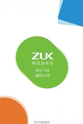 Lenovo-backed-ZUK-Z1