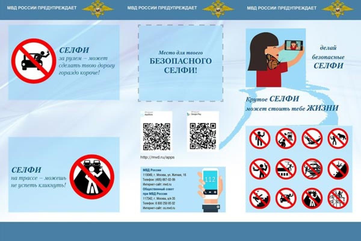 دولت روسیه روش سلفی گرفتن را به شهروندانش یاد میدهد!