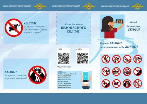 Russian-Selfie-Guide-One