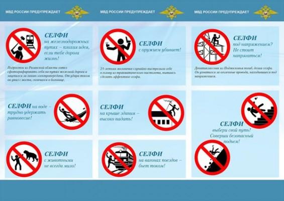 Russian-Selfie-Guide-Two