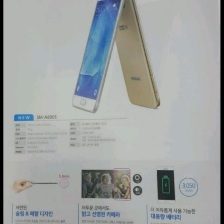 Samsung-Galaxy-A8-leaked-images [800x600]