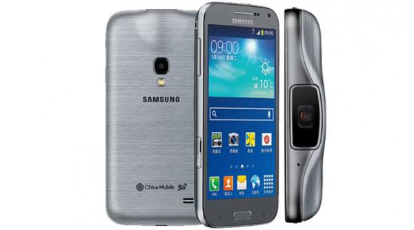 Samsung-Galaxy-Beam-2-beserta-Spesifikasi-dan-Harga-Terbaru