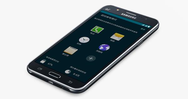 Samsung-Galaxy-J5-(2)
