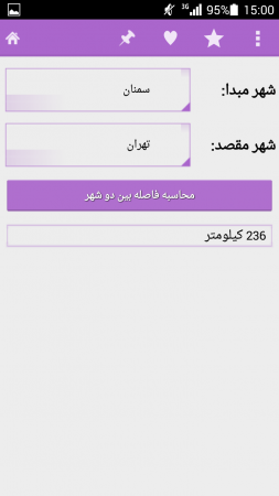 Screenshot_2015-07-25-15-00-33