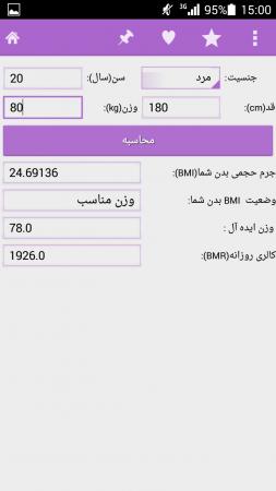 Screenshot_2015-07-25-15-00-55