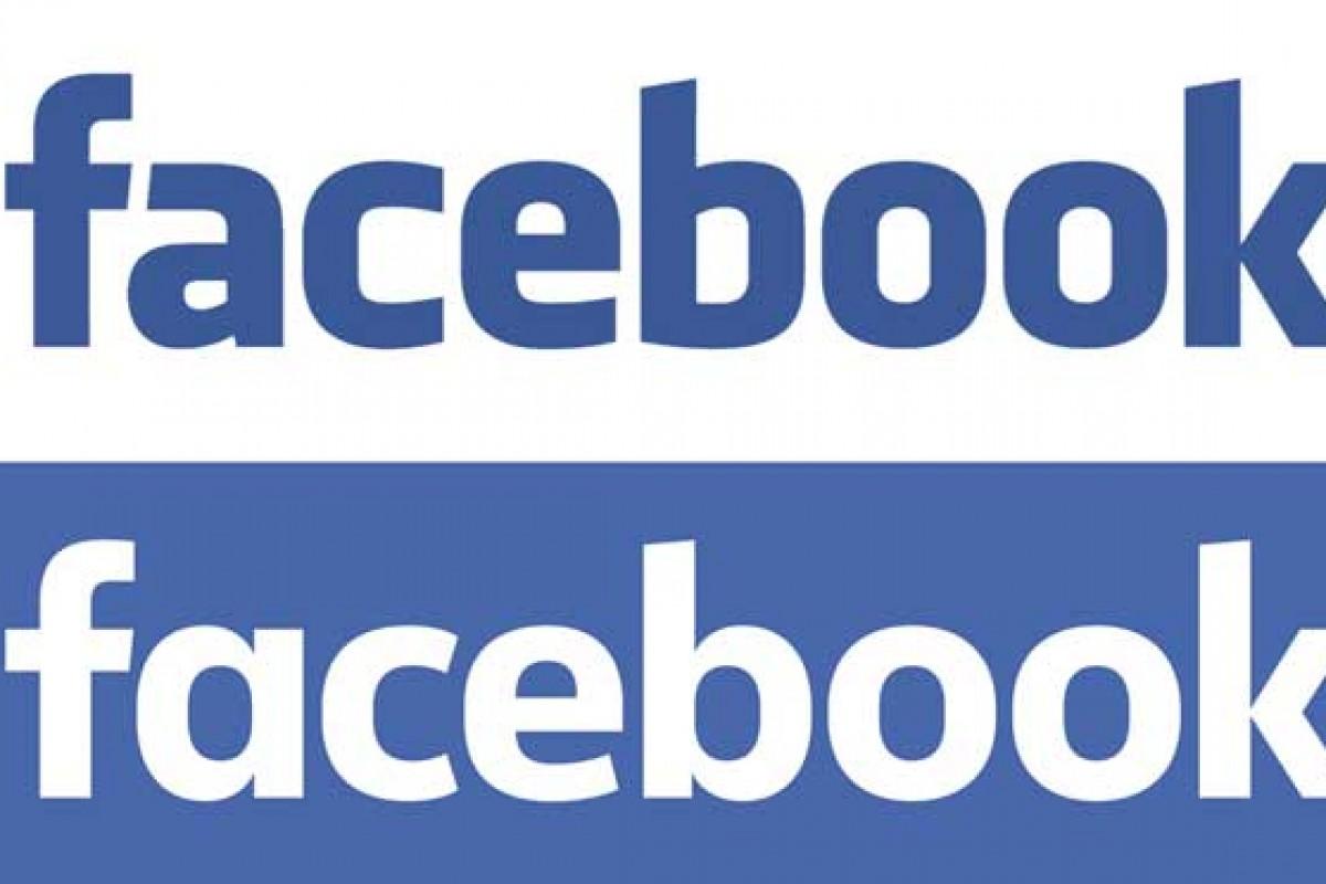 لوگو جدید فیسبوک را از اینجا ببینید