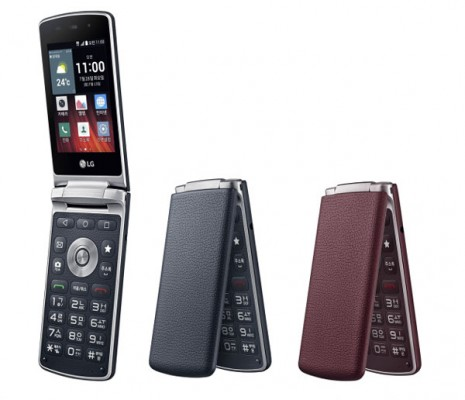 lggentleandroidflipphone2-630x542