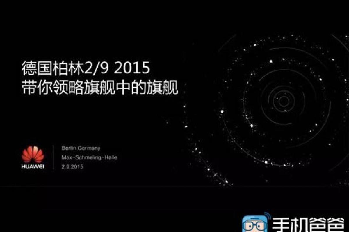 احتمال معرفی هوآوی Mate 8 در دوم سپتامبر