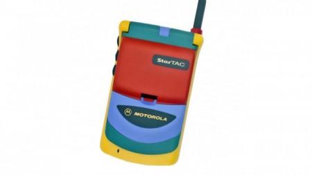 startac-650-80