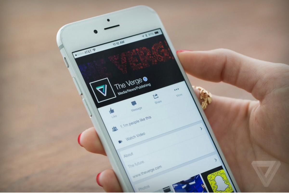 فیسبوک در فکر ساخت سرویس اختصاصی استریم موسیقی