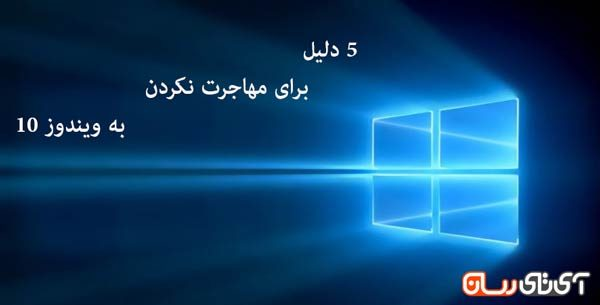 22-14-05-Windows-10-RTM