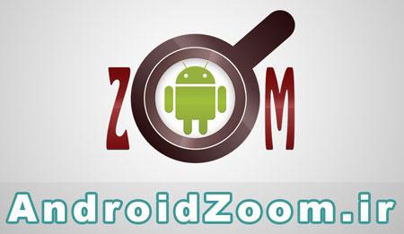 AndroidZoom