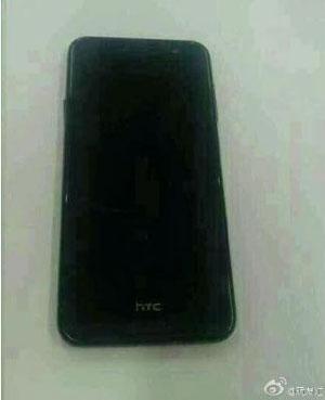 Front-panel-of-HTC-Aero