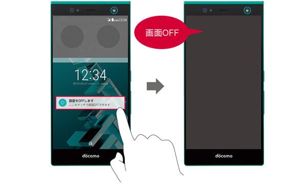 Fujitsu-Arrows-NX-F-04G-(2)