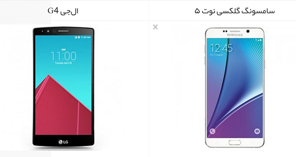 G4-and-Note5