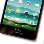 HTC-Desire-728-10-150x150 تصاویر کاملی از اچتیسی دیزایر 728 منتشر شد