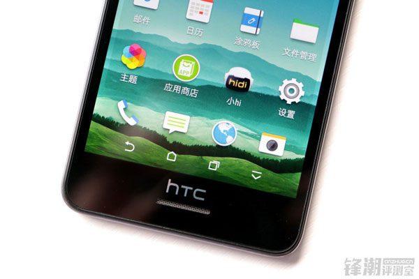 HTC-Desire-728-(10)