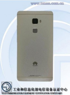Huawei-CRR-UL00-is-certified-by-TENAA-(3)