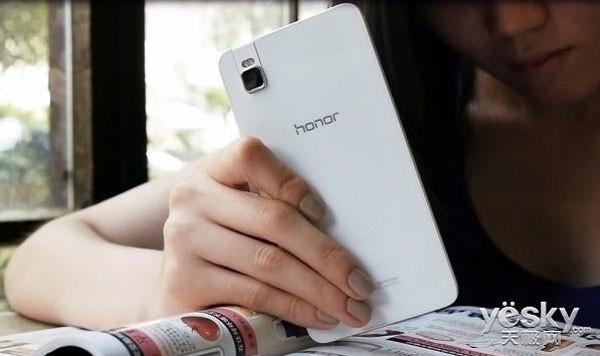 Huawei-Honor-7i-(7)