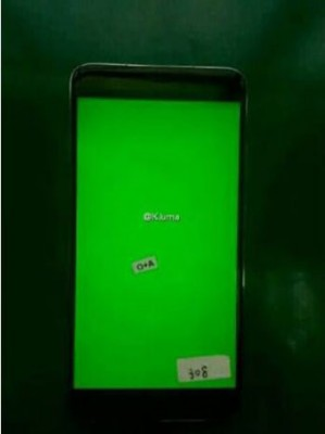 Images-and-benchmark-test-of-the-Meizu-MX5-Pro-Plus-allegedly-leak-(1)