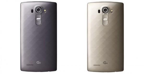 LG-G4-metallic