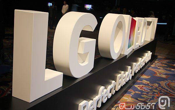 LG OLED Seminar 15
