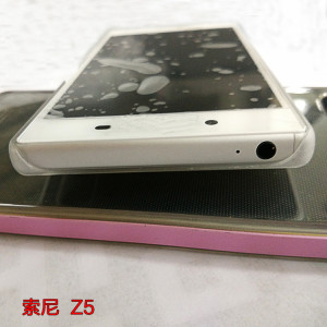 Photos-allegedly-showing-a-Sony-Xperia-Z5-dummy-unit (3)