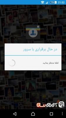 Screenshot_2015-08-29-21-52-56